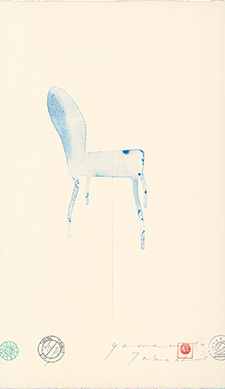 chair-2015--bule-chair-3.jpg